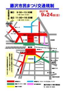 44koutsuukiseizu